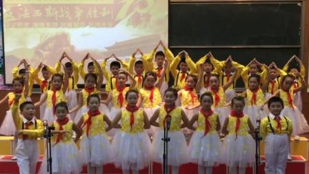 2015.09抗日战争胜利70周年诗朗诵《九月》