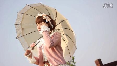 My_lolita