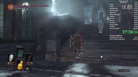Distortion2-【RTA】【Dark Souls 3】黑暗之魂3 v1.04 一周目 boss rush 全boss速攻 1h06m03s