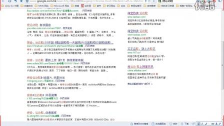【SEO入门】第三课(下):详解搜索结果及高级搜索指令