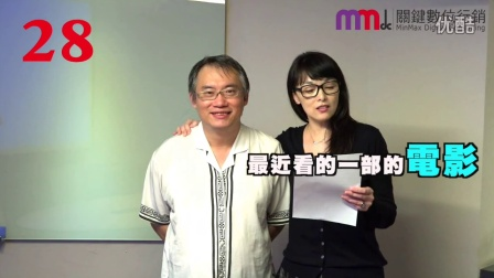 【MMdc 爱的便利贴】《第23集》新文易数创作者 洪进吉 Gene