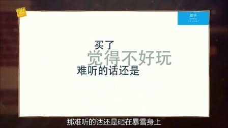 【史丹利快报第二季】14:没想到这次普攻是个暴击!!