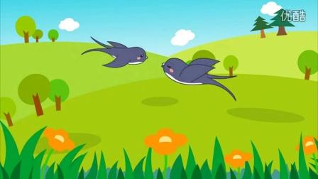 小燕子--儿童歌曲--