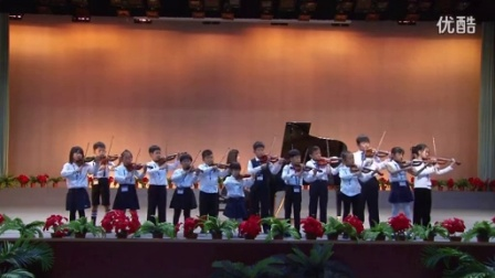 铃木教学法长春  小提琴齐奏-小星星变奏曲_标清