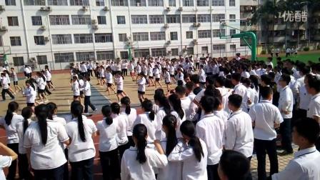 快闪 - 南宁八中初中部为初三年级体育中考加油2016年5月11日 上午_09点22分23