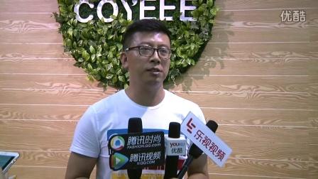 SIUF2016中国(深圳)国际品牌内衣展——加一尚品展馆