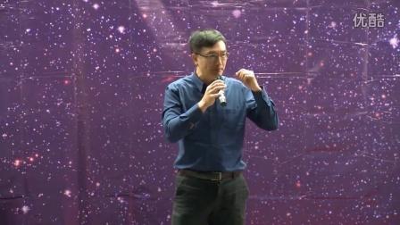 如何在这个很多不公平的社会,活出足够精彩 徐锡文@TEDxSCBC