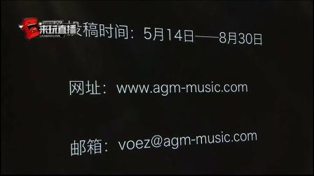 雷亚音乐会上海站圆满落幕《兰空VOEZ》隆重发布
