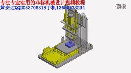 机械设计实用传动机构 (11)