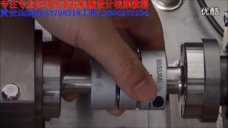 联轴器组装示范视频_超清