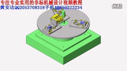 机械设计教程 (7)