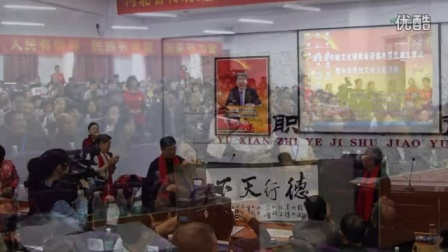 河北省传统文化研究会(蔚县办事处)