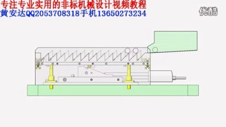 机械设计 (2)