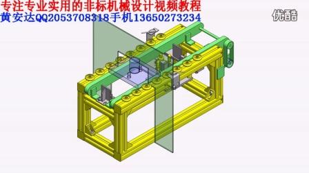 机械设计 (1)