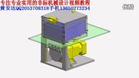 机械传动机构 (8)