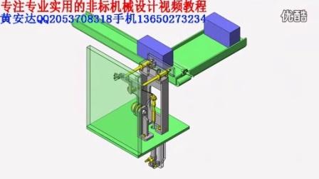 机械传动机构 (5)