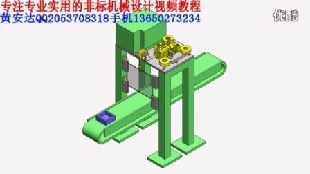 机械传动机构 (6)