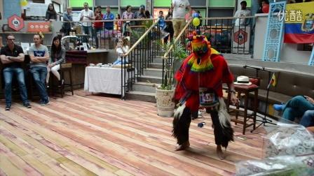 Ecuador, la unión hace la fuerza