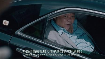 我的特工爷爷 粤语 3
