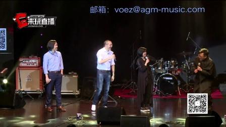 雷亚音乐会上海站圆满落幕《兰空VOEZ》隆重发布 HD