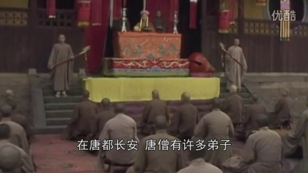 六石说书之西游局中局:31、唐僧与孙悟空的第一次冲突