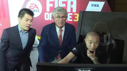 FIFA Online 3 热爱不止于球场发布会