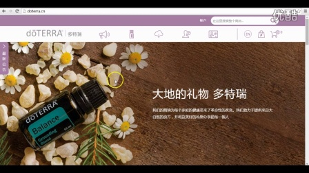 网站使用教学-购物篇