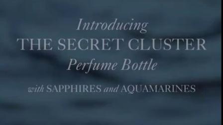 The Secret Cluster Perfume Bottle Necklace