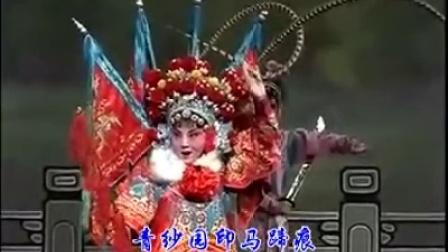 赣剧杨继业招亲全集(乐平市赣剧团)