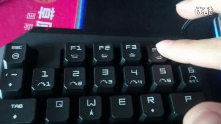 多彩单手游戏键盘T9 PLUS青轴声音对比