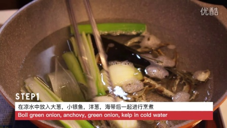 韩剧中的汤炖料理三剑客2  大酱汤
