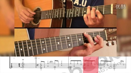【玄武指弹吉他教学】押尾桑 卡农 教学试看 淘宝购买
