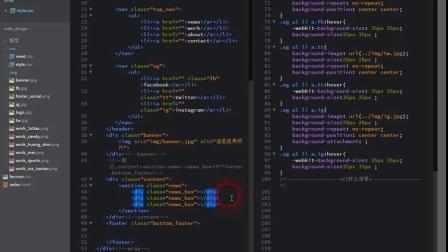 Bracketsweb design 35 html 將div轉成article