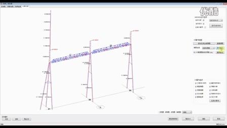 变电站构架设计软件CiSGTCAD