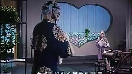 豫剧潘金莲全场(赵晓梅)