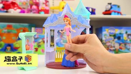 迪士尼 冰雪奇缘 安娜公主 皇室城堡 多种玩法玩具 试玩