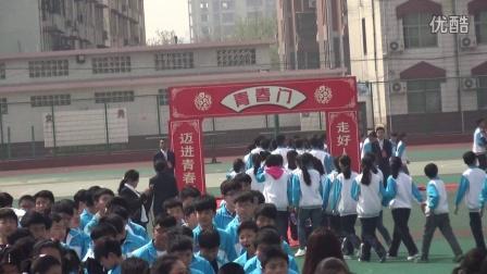 许昌实验中学教育集团14岁成人礼走青春门