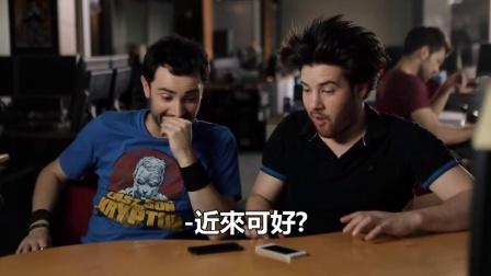 当iPhone的Siri开始互相交谈
