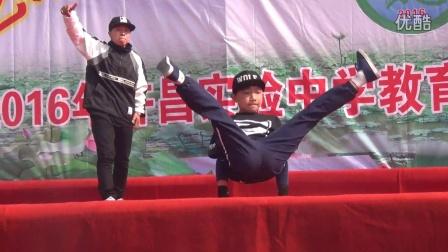 校园文化艺术节 《街舞》  初一四  鲁卓源 等