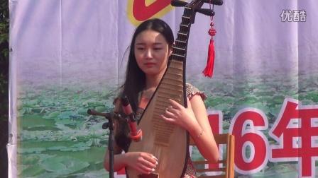 校园文化艺术节  琵琶+舞蹈  高二十一 王诗媛 高二九班 何阳