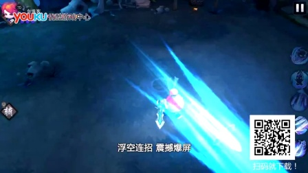 即时动作版梦幻西游,刘诗诗、林更新两大明星玩家联袂推荐!