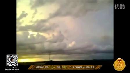 巴西巴拉那傍晚出现神秘光束事件视频