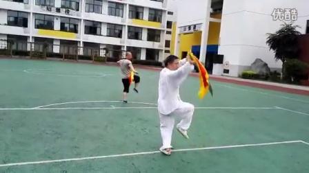 QQ视频20160604142059绵竹业余武术教学与训练 太极刀(魏友福)
