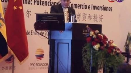 Presidente del Ecuador en Shanghai