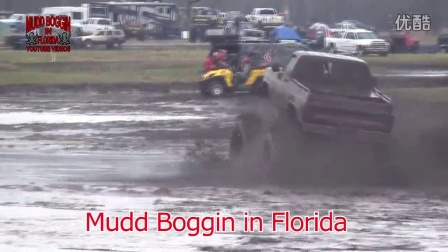 Mega Truck Chevy Beats Down on Mud Bog... No Worries.