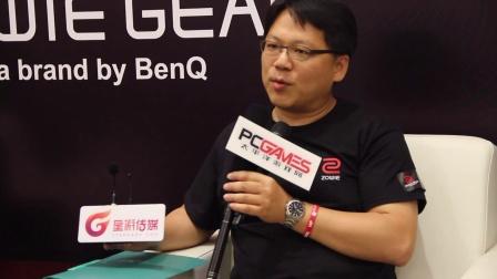 极限之地赛事品牌发布  为亚洲电竞荣誉而战