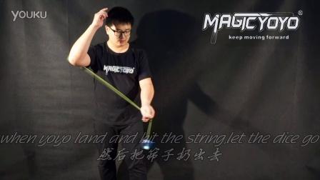 Magicyoyo Present YoYo Tutorial 5A-07-Play the dice