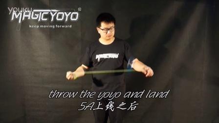 Magicyoyo Present YoYo Tutorial 5A-04-Around the world