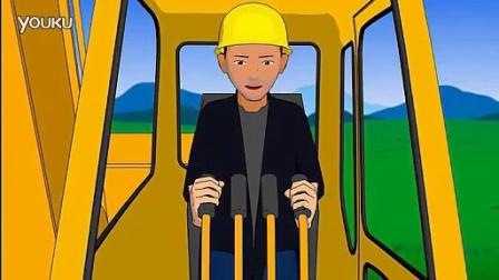 《大型机械事故》青海电力安全文化动画之六