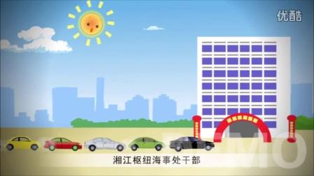 中国共产党纪律处分条例 动画1.2